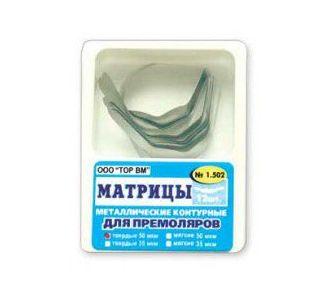 Матрицы ТОР ВМ 1.502