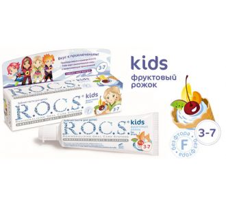 Зубная паста ROCS Kids Фруктовый рожок 45г