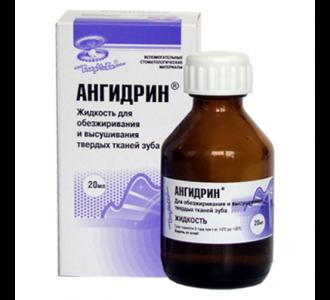 Ангидрин - для сушки и обезжиривания твердых тканей зуба, 20мл