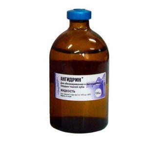 Ангидрин Владмива для сушки и обезжиривания твердных тканей зуба 100мл
