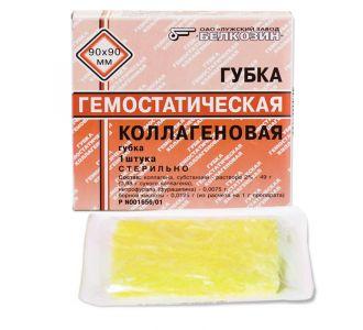 Губка гемостатическая коллагеновая 90х90мм, Борная кислота+Нитрофурал+Коллаген
