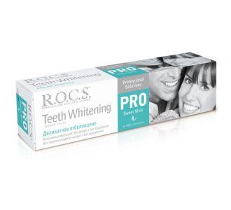 Зубная паста ROCS PRO Fresh Mint Деликатное Отбеливание 135г
